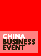 China Business Event 2009