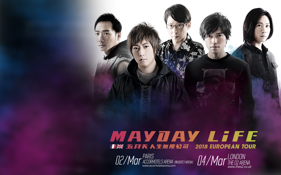 banner_mayday2018_home