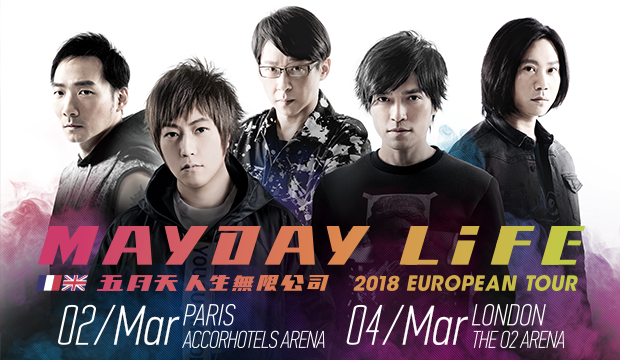 project_mayday18