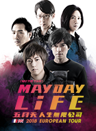 project-mayday18